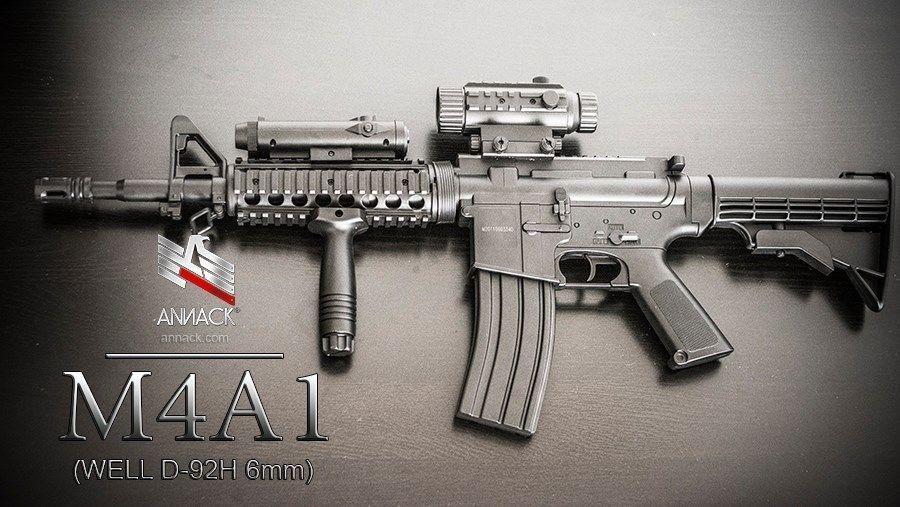 airsoft_gun_M4_001_fusil_general_Annack