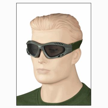 Gafas de rejilla fabricadas en PVC. Green.