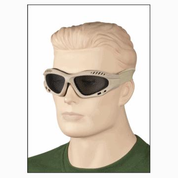 Gafas de rejilla fabricadas en PVC. TAN