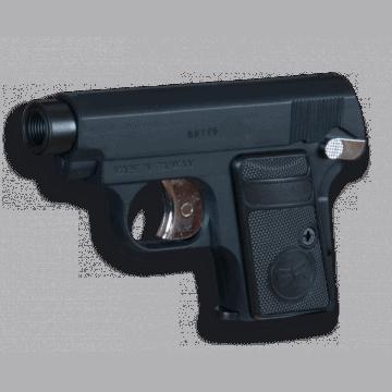 Mini gun. Gas. SRC