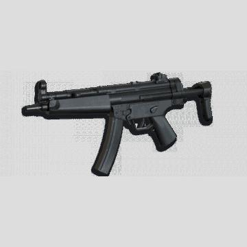 Fusil électrique pour l'airsoft. La réplique du modèle MP5 A5, marquez bien
