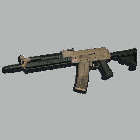 Fusil eléctrico para Airsoft, réplica de AK-74 Tactical, de la marca Golden Eagle