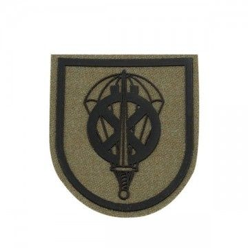 PATCH PARATROOPS BRIGADE GLPAC CIRCLE