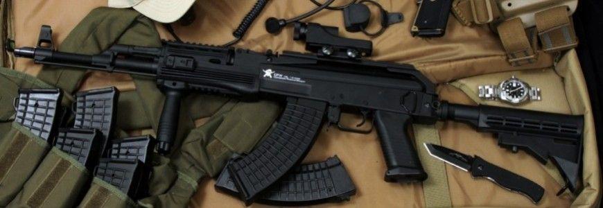 NOVEDAD: Nueva réplica fusil AK-47
