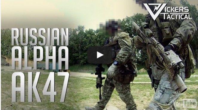 Alpha AK: La mejor versión del AK47